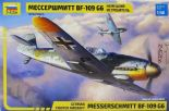 Bf 109G-6 detail sets
